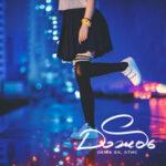 Отис & DENIS SX — Дождь