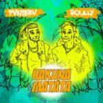 Roully & PVNTERV — Hakuna Matata
