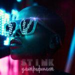 St1nk — Ультрафиолет