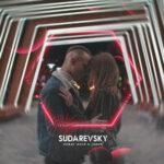Sudarevsky — Между мной и тобой