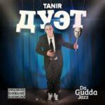 Tanir & Капи — Проснемся