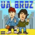 Tricky Nicki & UA Kid — UA Broz