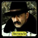 Александр Розенбаум — Романс Колчака