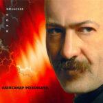 Александр Розенбаум — Старые скамейки