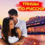 Андрей Ковалев — Все поезда уходят в Питер