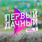 Анна Плетнёва «Винтаж» feat. Марина Федункив — Подруга
