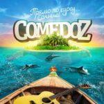 Comedoz — Иностранец