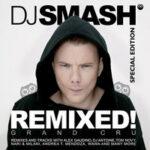 Dj Smash feat. Шахзода — Между небом и землёй