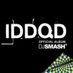 Dj Smash — Самолёт
