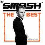 Dj Smash — Stop the Time