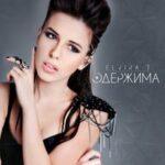 Elvira T — Ангел