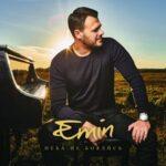 EMIN – Люба-любовь