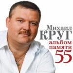 Ирина Дубцова — Я люблю тебя, когда ты далеко