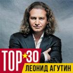 Леонид Агутин feat. Анжелика Варум — Если ты когда-нибудь меня простишь