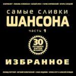 Леонид Портной — Нет тебя прекрасней