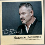 Максим Леонидов — Мехико