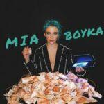 Mia Boyka — Бабло