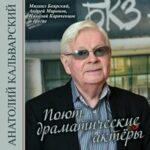 Михаил Боярский — Снимается кино