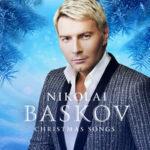 Николай Басков — Ave Maria