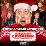 Вячеслав Добрынин — Всё, что в жизни есть у меня