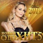Афина & Алексей Ром — Дай я тебя поцелую