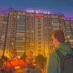 Аркайда — Ночь заглушит