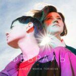 Наадя & Maria Teriaeva — Февраль