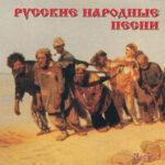 Nikolay Erdenko — Помню, помню я