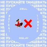 TIMRAN & Zell & Batrai & Aslai — Не пускайте танцевать