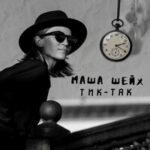 Маша Шейх — Тик-Так