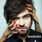 Bahroma — Только не меня