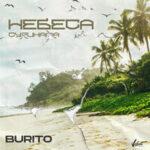Burito — Небеса Суринама