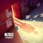 Nizkiz — Правілы