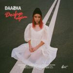 DAASHA — Дождь идёт