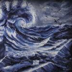 Jamik — Волна