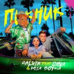 Mia Boyka & DAVA & Calvin — Пикник