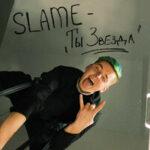 Slame — Ты звезда