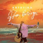 ESTETIKA — На восходе