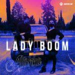 ALISHKA — Lady Boom
