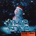 kizaru — Xmas Song