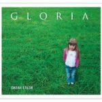 Океан Ельзи — Gloria