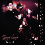 Cherry Berry & КРИСПИ & MECURE – Chrome World