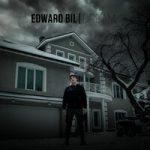 EDWARD BIL — На самокате