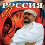 Mikhail Zvezdinskiy — Казаки