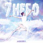 Medkova — 7 небо