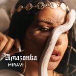 MIRAVI — Амазонка