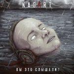 Nagart — Пугало