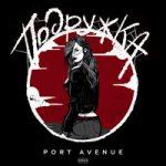Port Avenue — Подружка