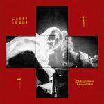 Sorry Jesus — Священный Вандализм