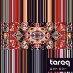 Tareq — Дин Дон